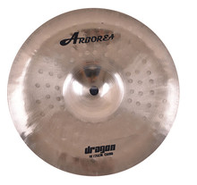 "B20 Cymbals Dragon series 10""China Cymbal for sale"