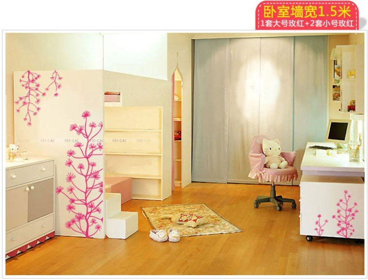 DIY Tree Wall Poster Living Room Home Decoration Bedroom Wall Sticker/paper  Mixed Coloru0026size