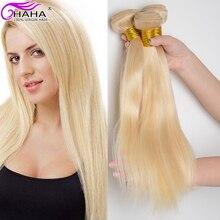 brazilian Blonde virgin hair Straight 3 pcs tissage bresilienne honey Blonde Virgin hair Platinum Blonde virgin hair