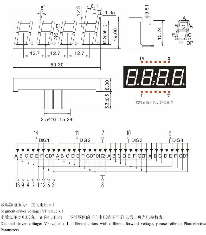 50pcs 056 Inch 4 Digits 7 Seven Segment Clock Red Led Numeric Circuit Diagram Aeproductgetsubject