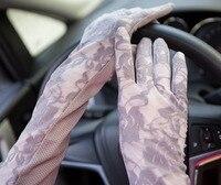 kursheuel женская сексуальная длинные перчатки наручные кружева уф-защита солнцезащитный свадебные гольф вождения по борьбе с уф скольжению