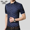 Men Dress Shirts 2017 Summer New Arrival Stylish Solid Patchwork Sleeve Business Clothing Male Slim Cotton Floral Shirt 5XL N208