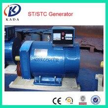 Трехфазный электрический генератор, 380 В, 50 Гц, 3-фазный генератор, отправка морем в Испанию, Vigo, Valencia, Барселона, Algecia Port