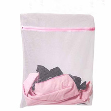 1PC New Clothes Washing Machine Laundry Bra Aid Lingerie Mesh Net Wash Bag Pouch Basket femme 3 Sizes