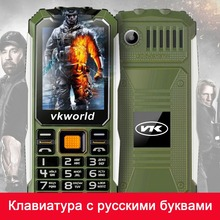 vkworld Stone V3S Cheapest Phone Elder Phone Daily Quadruple Protection  Long standby Big BOX Speaker Dual LED Lights
