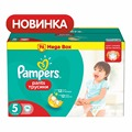 Pampers pañales para niños pantalones 12-18 kg bragas pañales 5 pañales desechables para bebés de pañales tamaño 96 unids