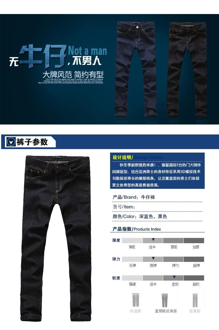 весна мужские джинсы высокое качество мужская свободного покроя мода джинсы размер : М-XXXL