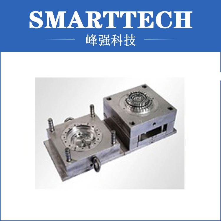 Vehicle Plastic Accessory Injection Mold China Makers high tech electric shell plastic moulded makers in china