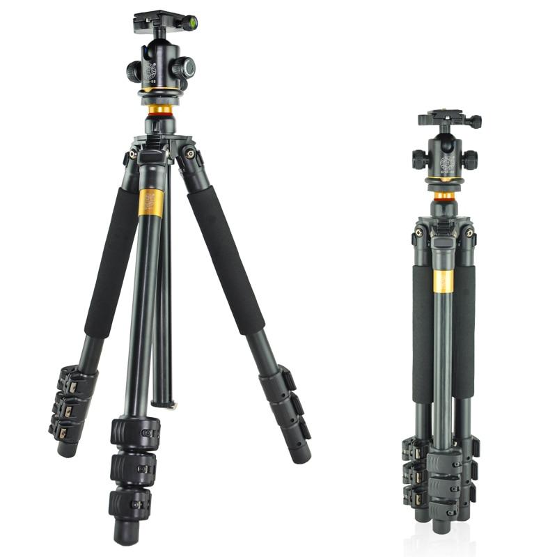 Lightly armed era Q471 SLR photographic camera tripod portable tripod travel professional digital PTZ штатив lightly armed era q666