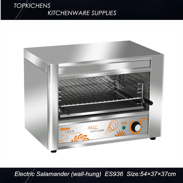 Captivating Commercial Salamander Grill ES 936 Electric Heating On Top