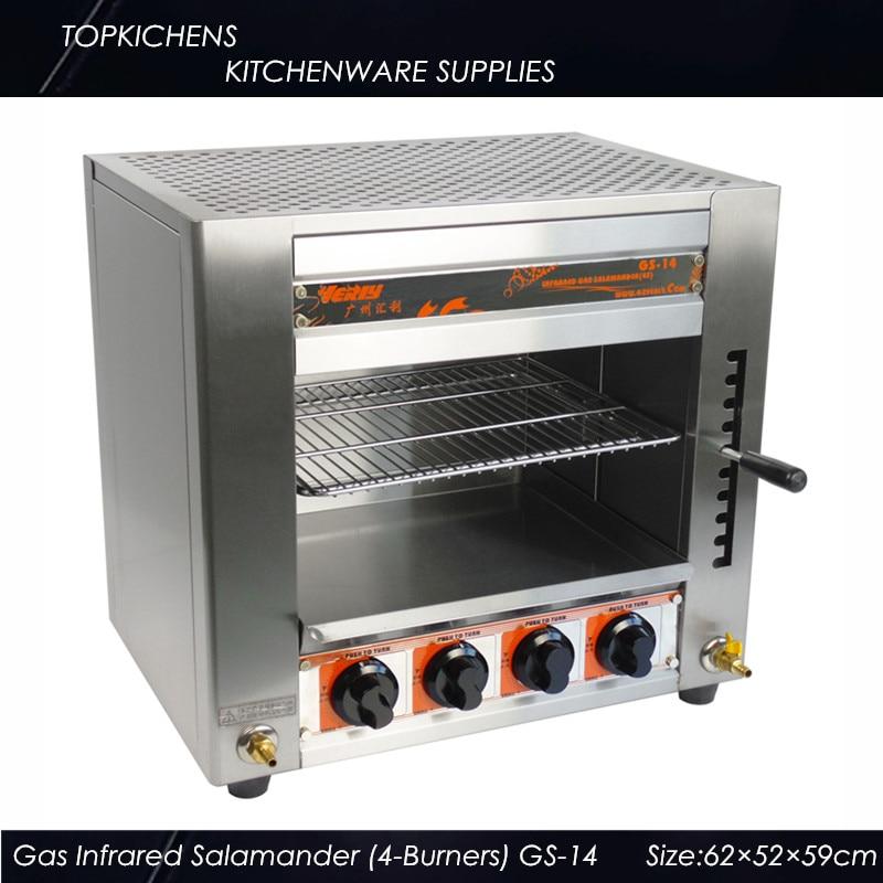 Commercial Gas Salamander Salamander Grill GS-14