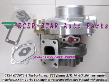Free Ship GT30 GT3076 T25 Flange 70 A R 64 A R water Cooled 3 11