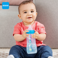 MAM Baby Bottle 270ml Milk Bottle Child Feeding Kids Cup Child Nurse Bottle PP Material Free