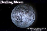 исцеление луна ночь лёгкие новинка дистанционного стена лампа
