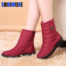 SHIDIWEI/зимние сапоги, коллекция 2018 года, Брендовые женские зимние сапоги, обувь для мам, Нескользящие, непромокаемые, гибкие женские модные повседневные сапоги, большие размеры