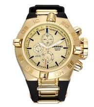 SHHORS мужские s часы лучший бренд резиновые большие часы мужские спортивные Relogios водостойкие erkek saat кварцевые наручные часы мужские s военные