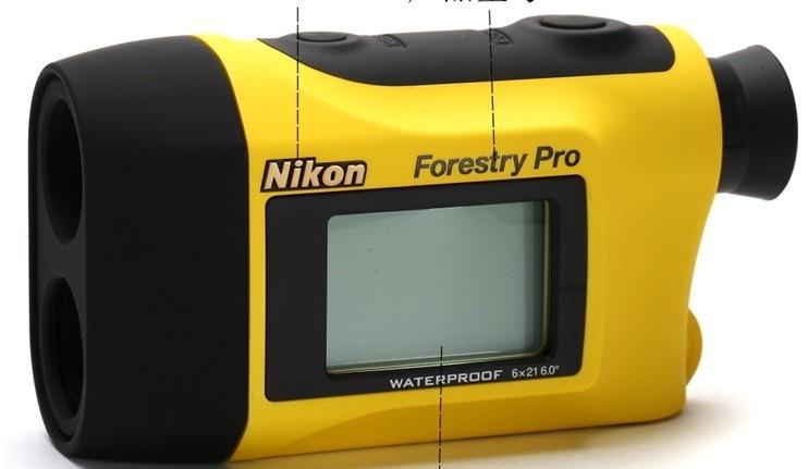 Nikon Entfernungsmesser Laser 550 : Nikon entfernungsmesser laser lrf a s distanzmesser