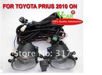 горячая! бесплатная доставка! 55 вт 12 в 2010 Тойота previa противотуманная фара / противотуманная фара с галогенной лампой + провод жгута, 4300 к, супер хорошее