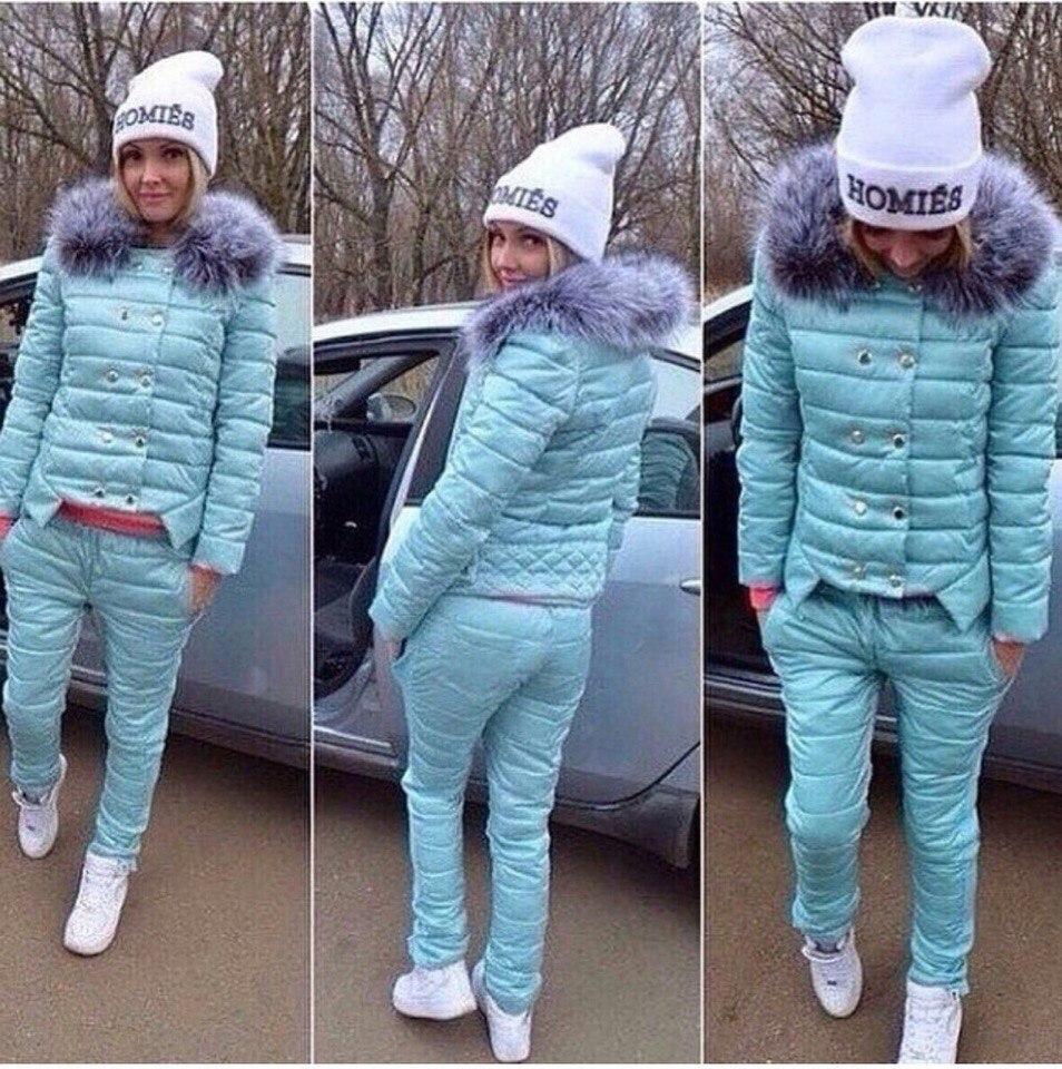 лыжные костюмы женские интернет магазин недорого