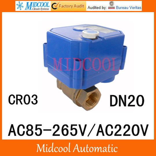 CWX-25S Brass Motorized Ball Valve 3/4 2 way DN20 minitype water control valve AC220V electrical ball valve wires CR-03 cwx 25s brass motorized ball valve 1 2 way dn25 minitype water control valve dc3 6v electrical ball valve wires cr 02