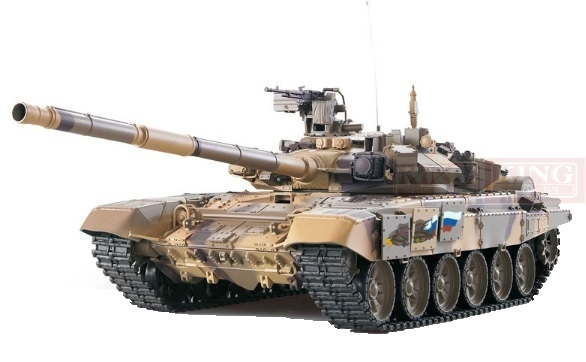 Heng Long 3938-1 1/16 T-90 RC tank