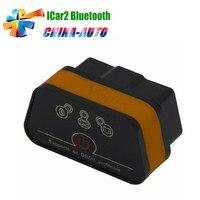 10pcs Lot DHL Free Vgate ICar2 Bluetooth ELM 327 OBD2 Car Diagnostic Tool ELM327 Bluetooth Vgate