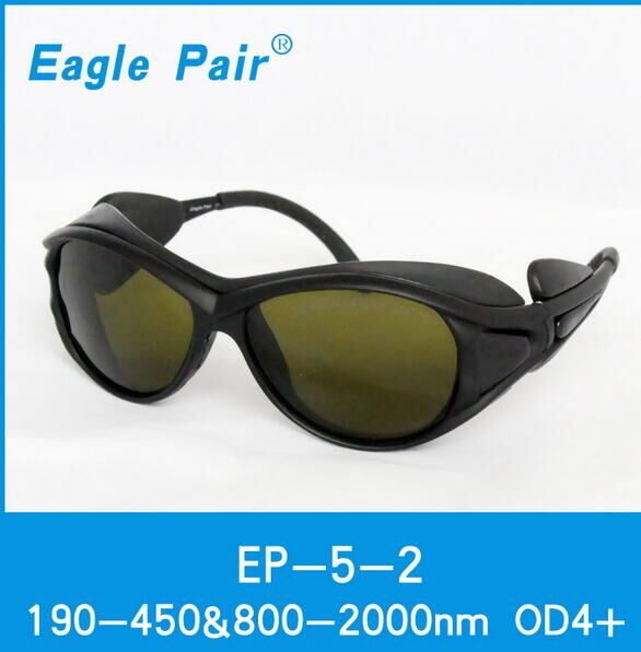 quality ipl elight intense pulse light protective goggles filtering glasses