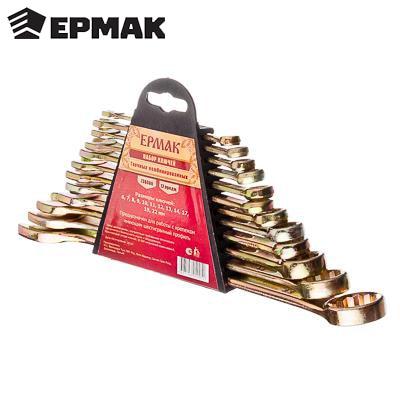"""Jeu de clés """"ERMAK"""" 12 articles (6-22mm) outils clé tournevis cric roues réparation voiture vélo discount 736-080"""