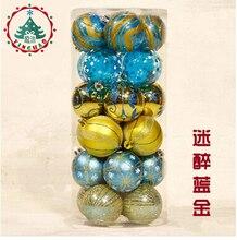24pcs Xmas Decorative 6cm Ball Ornaments for Christmas Tree Decorations Christmas Balls for Home Decor