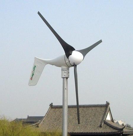 UT89BKEXgXXXXagOFbXh - CE,Russia,RoHS approved Grid tie Dragonfly 550W wind turbine+grid tie 500W inverter !