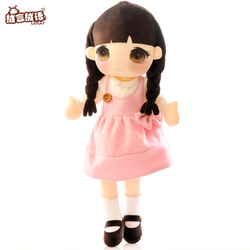 2017 50cm Genuine RYRY Cartoon Plush Toys Cute Dolls Girls for Birthday Christmas Children Gifts 1pc hot sale 12cm foreign chavo genuine peluche plush toys character mini humanoid dolls