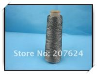 чистый металл нити 250 * 2 опт/розница 1 кг