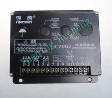 Generator accessories Fortrust speed controller C2002 governor speed control board