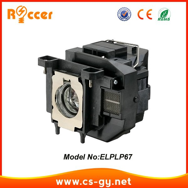 ELPLP67