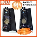 2pcs/lot 200W lpg fire machine lpg DMX 512 2 channels stage effect equipment dmx fire flame machine