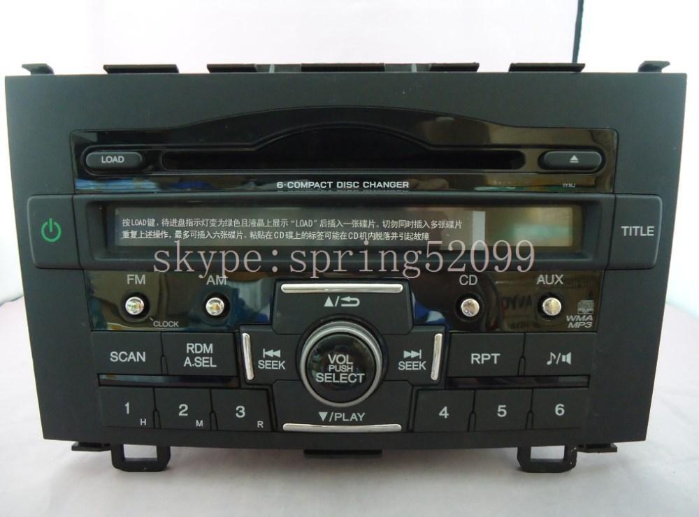 Auto Changer Compact Disc Multi Changer Model 6CD N  DC 6 disc CD Changer