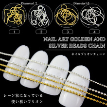 200cm/lot Gold Silver Color Bead Line Chain Acrylic Tips DIY Decoration Nail Art Set