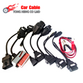 Car Cable OBD OBD2 full set 8 car cables diagnostic Tool Interface cable for TCS CDP pro multidiag pro MVD Free Shipping