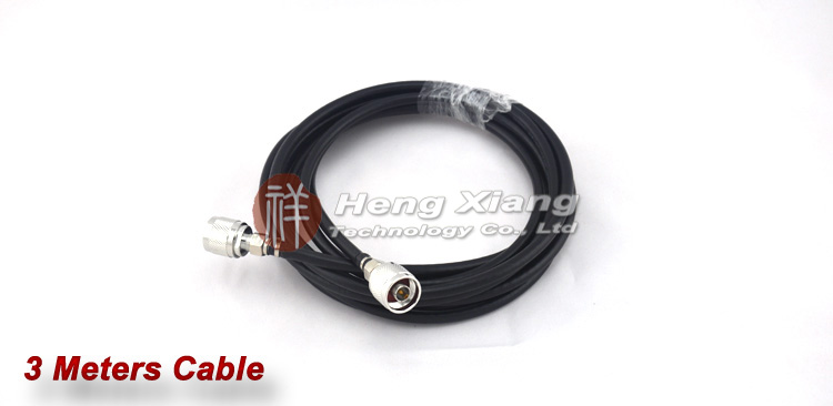 75-5 3meters cable