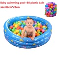 Child inflatable swimming pool baby thickening inflatable baby insulation circle swimming pool paddling pool