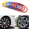 Car Styling Aluminum Alloy Wheel Hub Cover Decorative Circle For Honda CIVIC HRV HR-V FIT Accrod CRV CR-V City Jade Car-styling