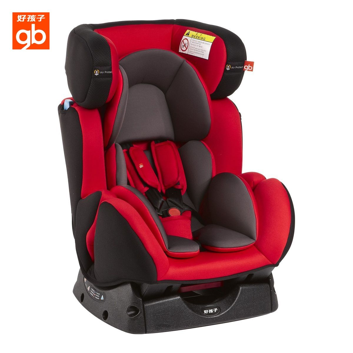 Goodbaby child car seat goodbaby kids baby sit chair CS858 European