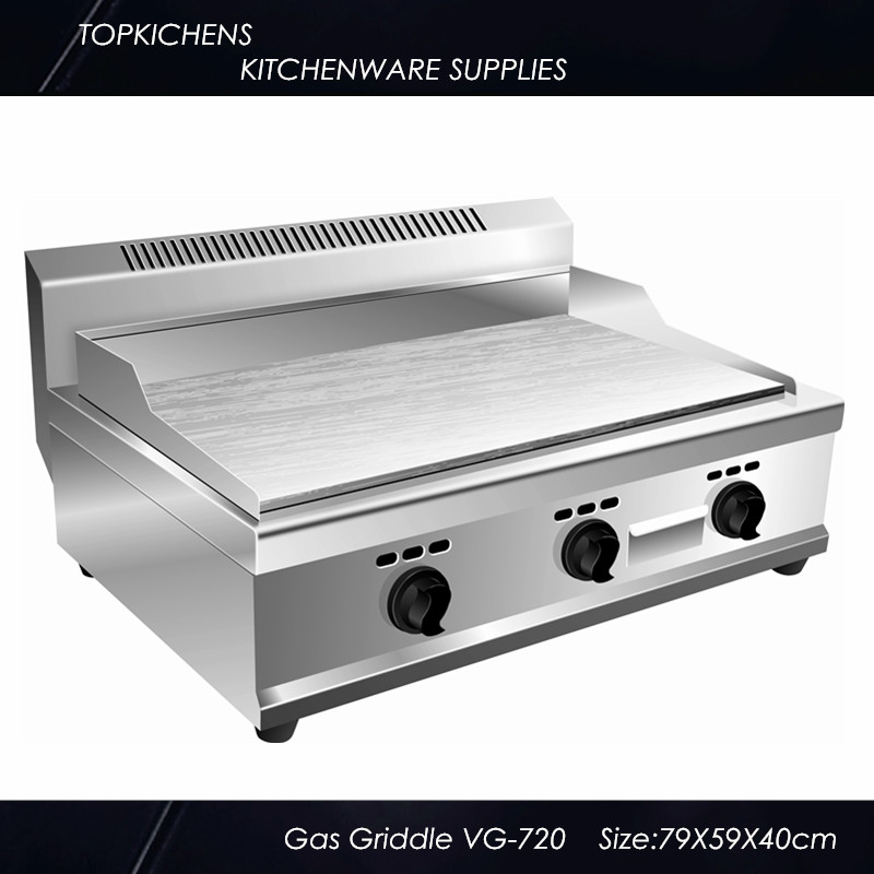 Commerical Gas Griddle ,Gas Grill ,Gas Hot Plate GG720 gas gb2104 gas