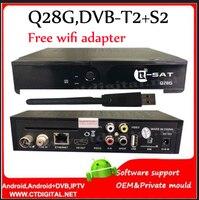 qsat q28g 5pcs DVB S2+dvb t2 receiver vs v8 combo support LAN port iptv gprs powervu wifi 3g v8 super 5pcs
