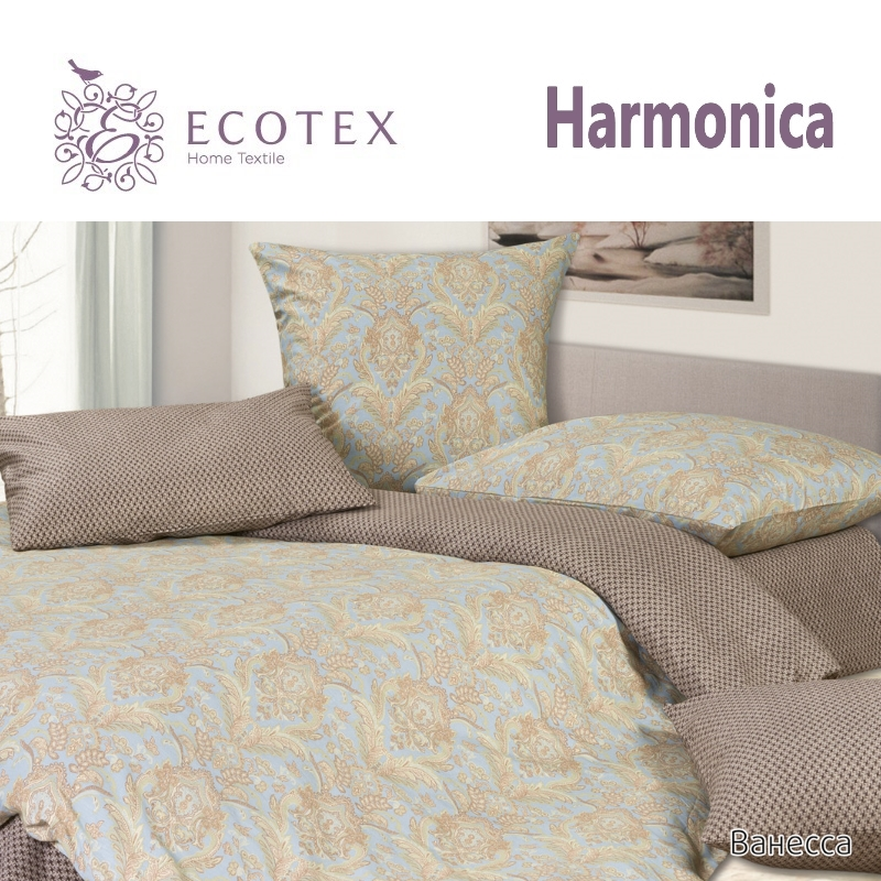 Bed linen Vanessa, 100% Cotton. Beautiful, Bedding Set from Russia, excellent quality. Produced by the company Ecotex cotton and linen storage bag