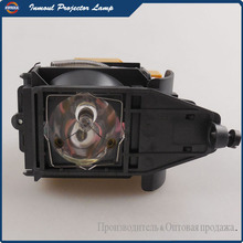 Original Projector Lamp TLPLP4 for TOSHIBA TDP P4 Projector