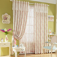 Fancy Flower Design Designer Window Shade Cloth Curtain Bedroom Living Room Kitchen Bay Window Mianma Lace