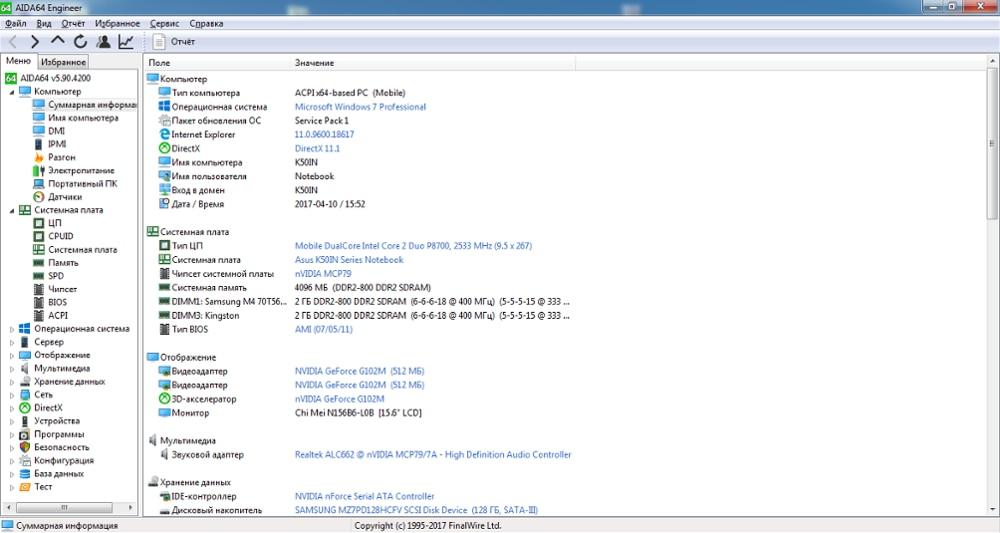 Asus K50IP Realtek Audio Windows 8 X64