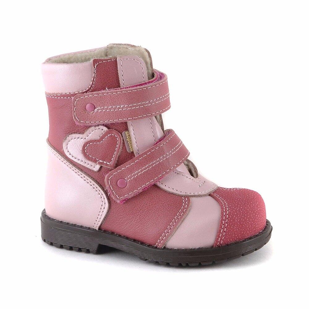 Girls Shoe  Size Russian In Us Girls Shoe Size