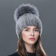 LTGFUR  2016 Russia luxury top grade ladies fur caps fashion elegant beanies high-end female cap genuine mink fur